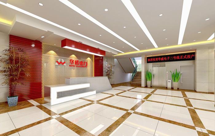 合肥华威电力-办公楼装修(图2)