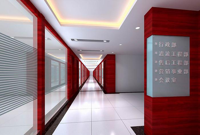 合肥华威电力-办公楼装修(图8)